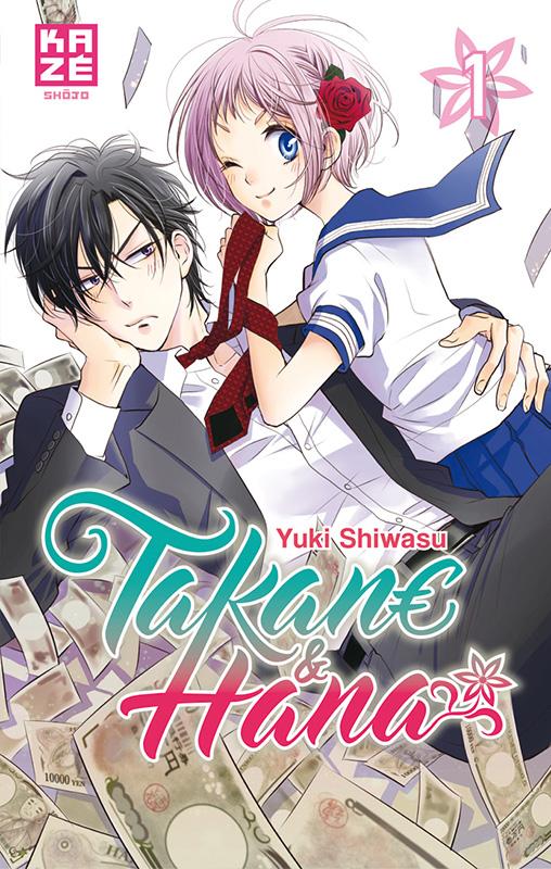 Takane & Hana T1, manga chez Kazé manga de Shiwasu