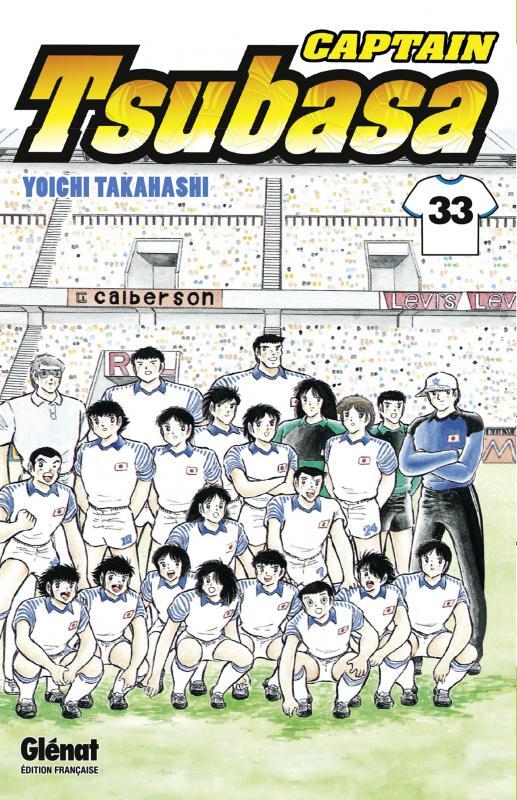 Captain Tsubasa T33, manga chez Glénat de Takahashi