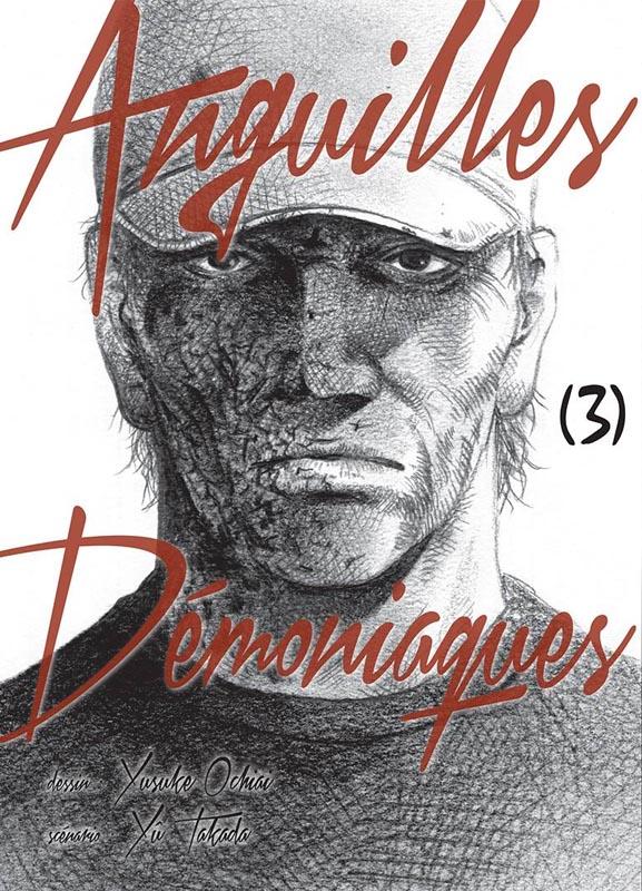 Anguilles démoniaques T3, manga chez Komikku éditions de Takada, Ochiai