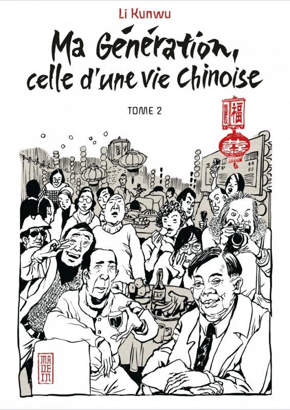 Ma génération, celle d'une vie chinoise T2, manga chez Kana de Kunwu