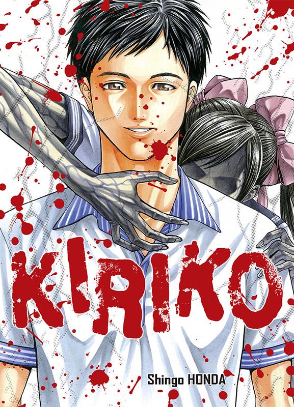 Kiriko, manga chez Komikku éditions de Honda
