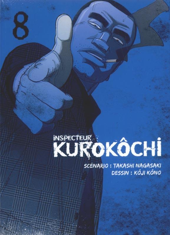 Inspecteur Kurokôchi T8, manga chez Komikku éditions de Nagasaki, Kôno