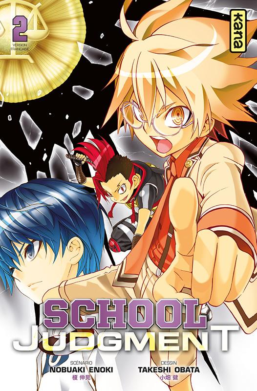 School judgment T2, manga chez Kana de Nobuaki, Obata