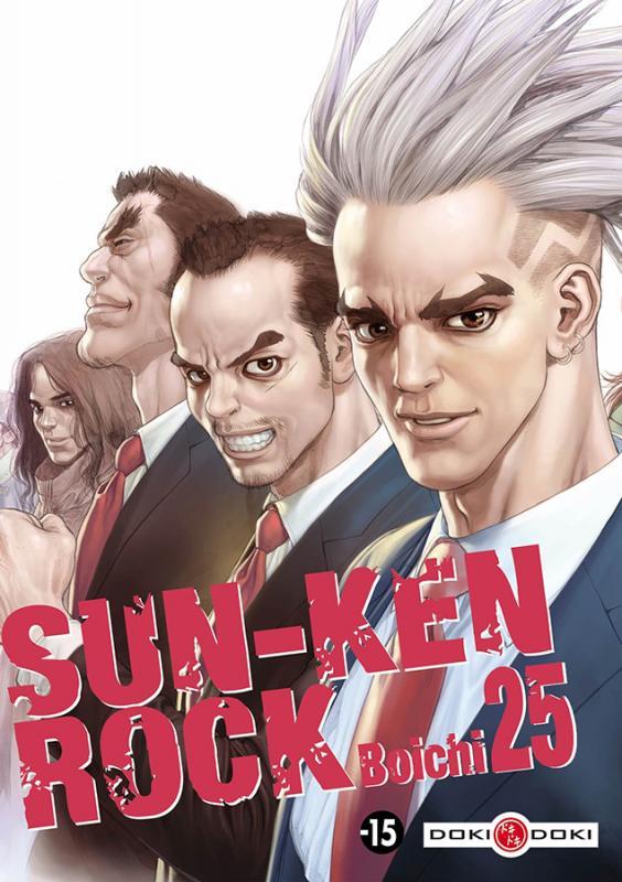 Sun-Ken Rock T25, manga chez Bamboo de Boichi