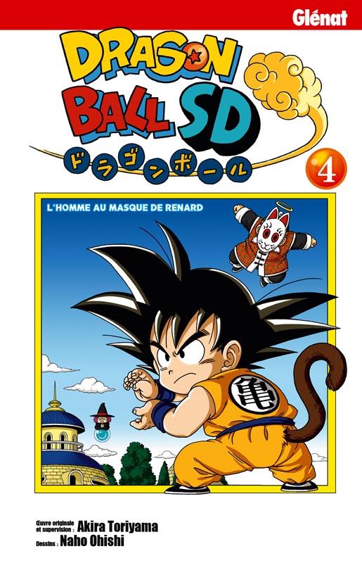 Dragon ball SD  T4, manga chez Glénat de Toriyama, Oishi