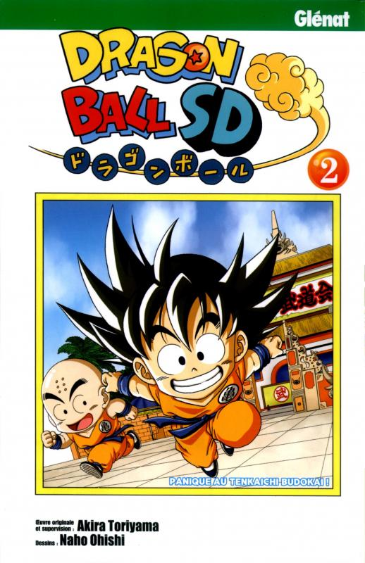 Dragon ball SD  T2, manga chez Glénat de Toriyama, Oishi