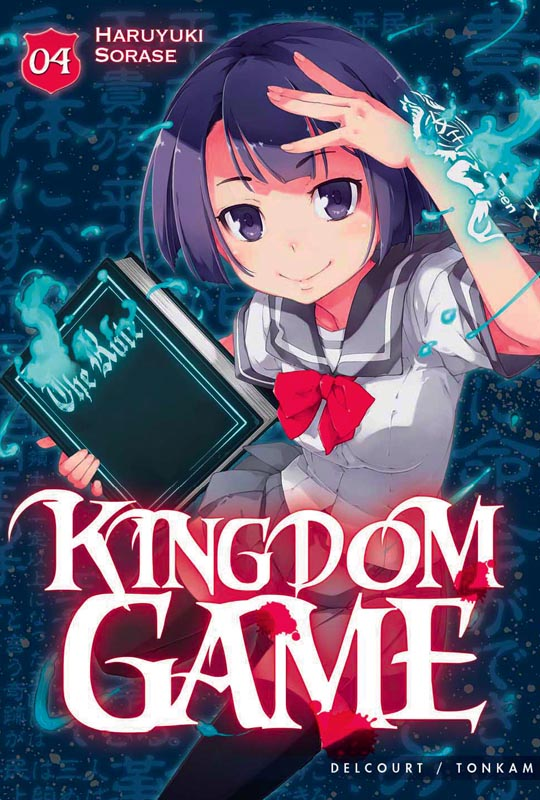 Kingdom game T4, manga chez Tonkam de Sorase