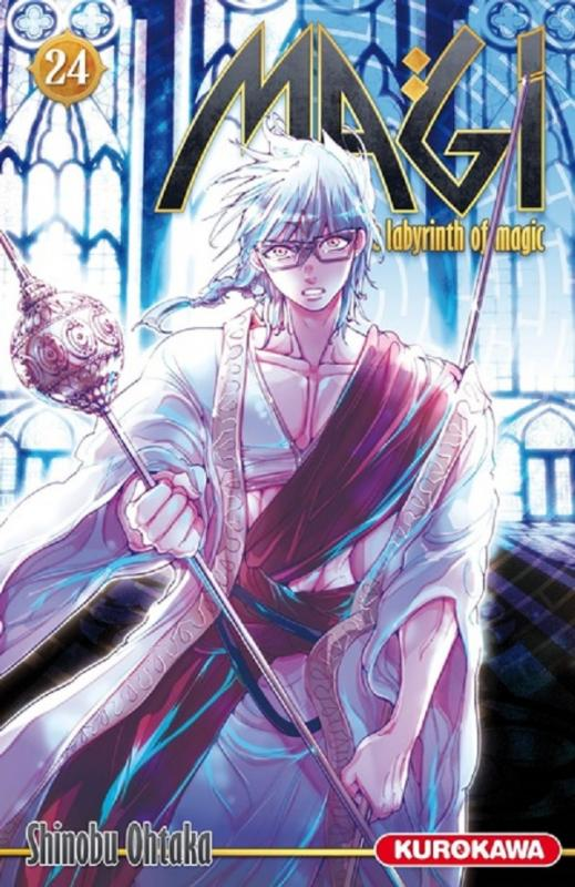 Magi, the labyrinth of magic  T24, manga chez Kurokawa de Ohtaka