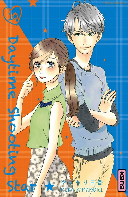 Daytime shooting star T10, manga chez Kana de Yamamori