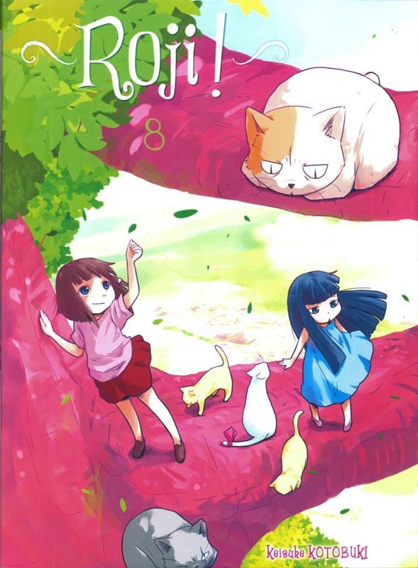 Roji ! T8, manga chez Ki-oon de Kotobuki