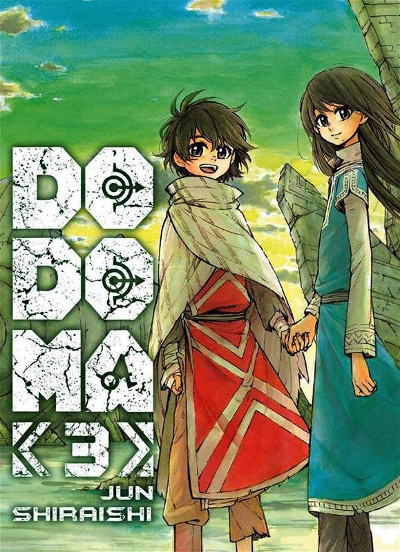 Dodoma T3, manga chez Komikku éditions de Shiraishi
