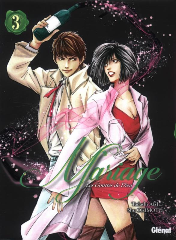 Les Gouttes de dieu - Mariage T3, manga chez Glénat de Agi, Okimoto