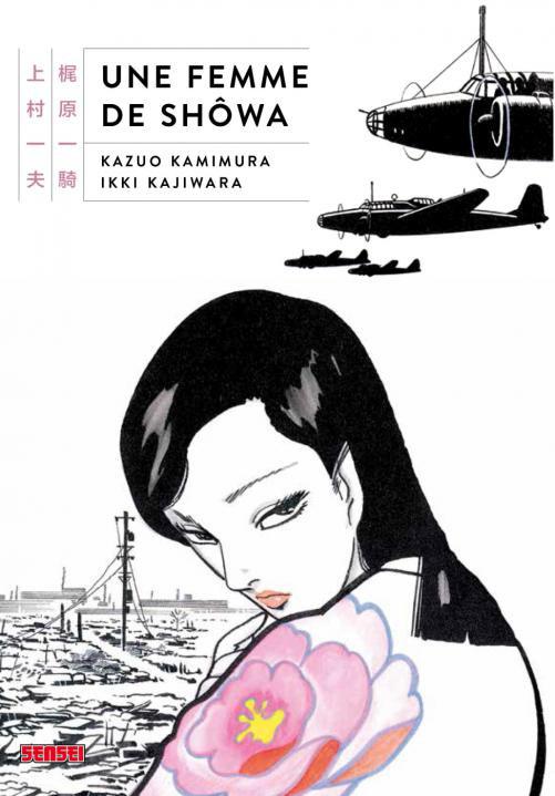 Une femme de Showa, manga chez Kana de Kajiwara, Kamimura
