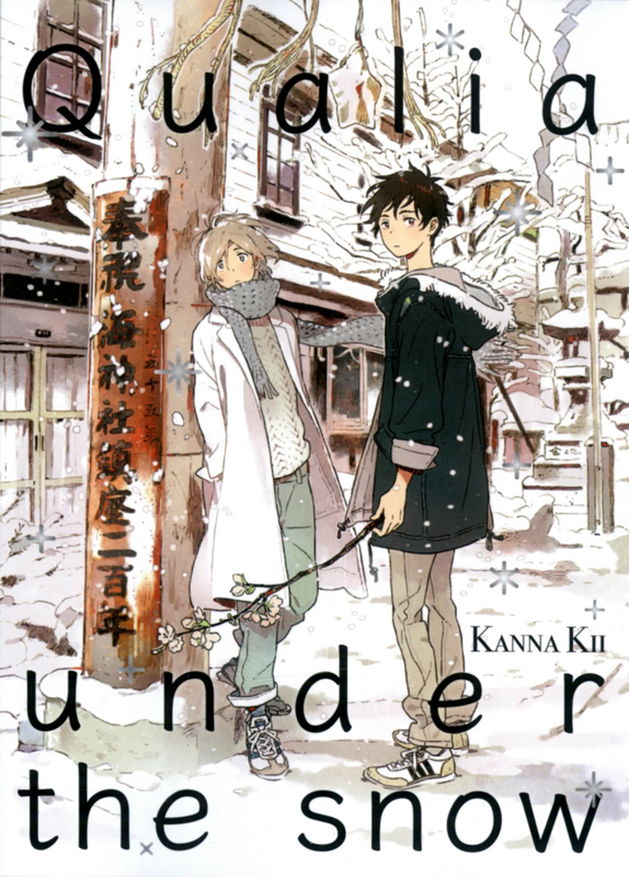 Qualia under the snow, manga chez Taïfu comics de Kii
