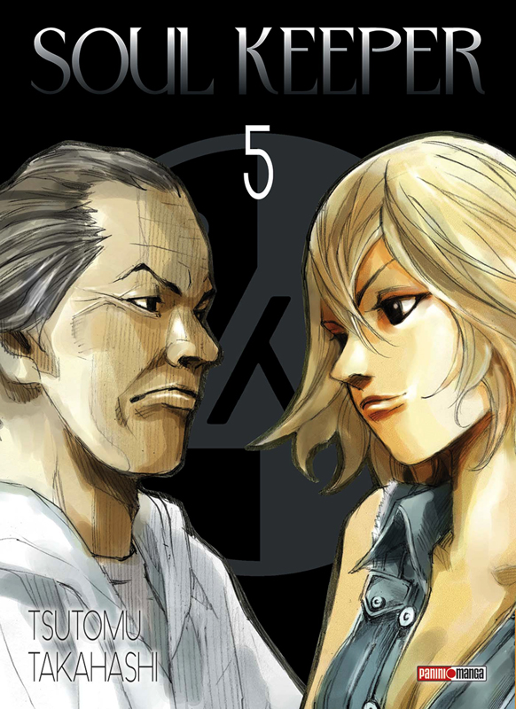 Soul Keeper  T5, manga chez Panini Comics de Takahashi
