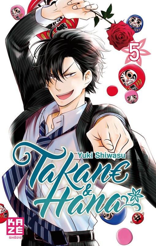Takane & Hana T5, manga chez Kazé manga de Shiwasu