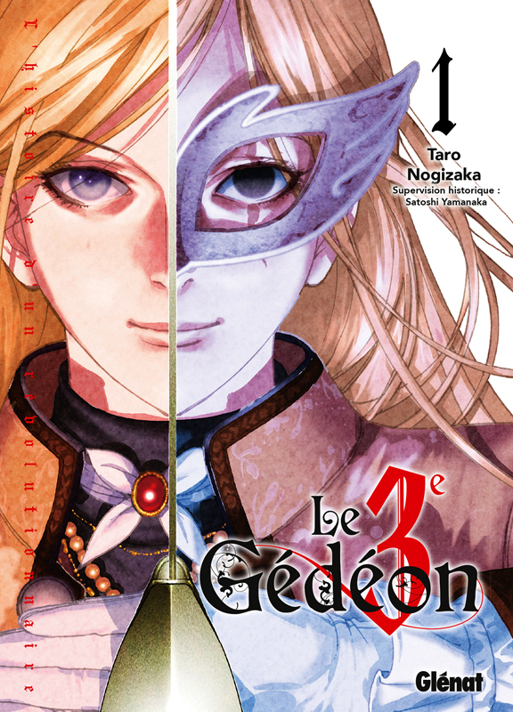 Le 3e Gedeon T1, manga chez Glénat de Nogizaka