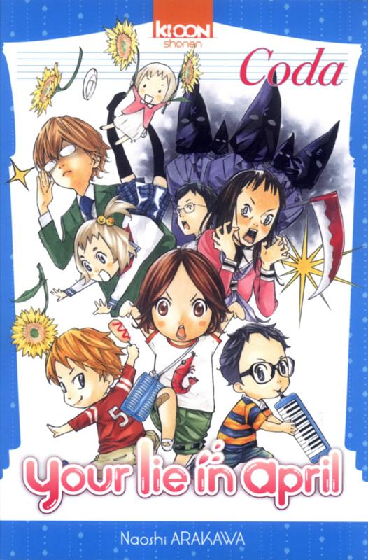 Your lie in april  : Coda (0), manga chez Ki-oon de Arakawa