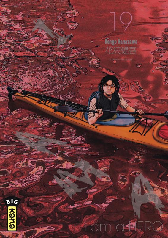 I am a hero T19, manga chez Kana de Hanazawa