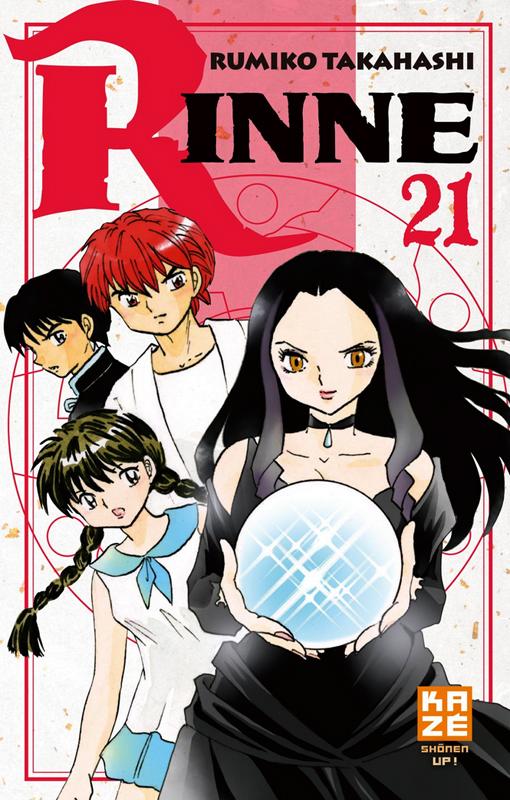 Rinne T21, manga chez Kazé manga de Takahashi