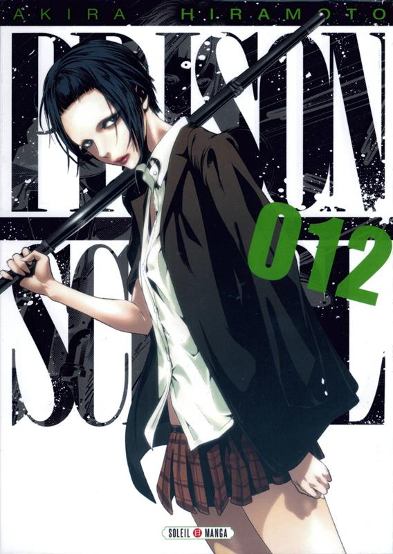 Prison school T12, manga chez Soleil de Hiramoto