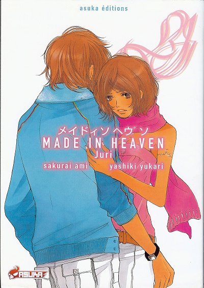 Made in heaven T2 : Juri (0), manga chez Asuka de Sakurai, Yashiki