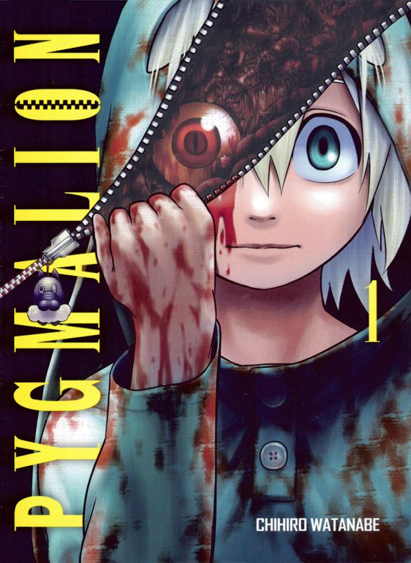Pygmalion T1, manga chez Komikku éditions de Watanabe