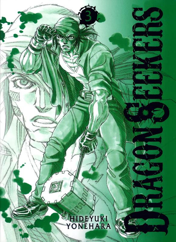 Dragon Seekers T3, manga chez Komikku éditions de Yonehara