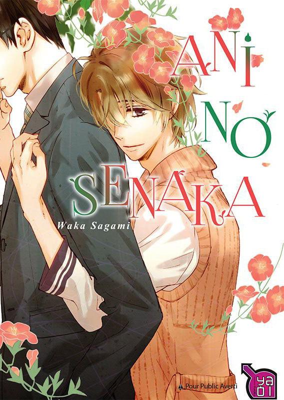 Ani no senaka, manga chez Taïfu comics de Sagami