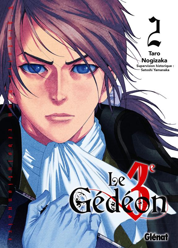 Le 3e Gedeon T2, manga chez Glénat de Nogizaka