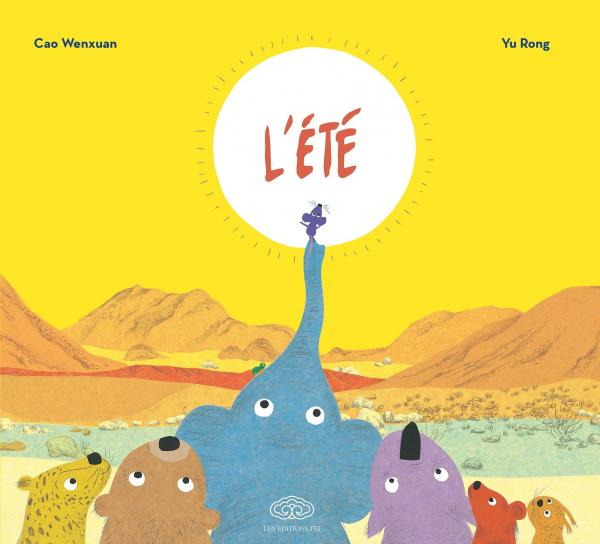 L'été, manga chez Les Editions Fei de Wenxuan, Rong