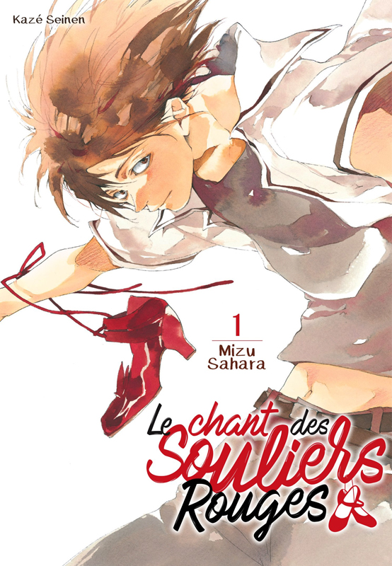 Le chant des souliers rouges T1, manga chez Kazé manga de Sahara