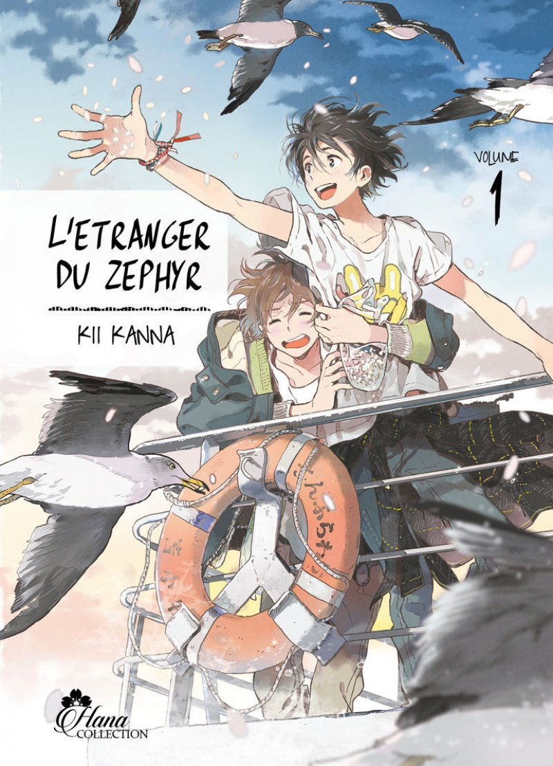 L'étranger du zéphir T1, manga chez Boy's Love IDP de Kii
