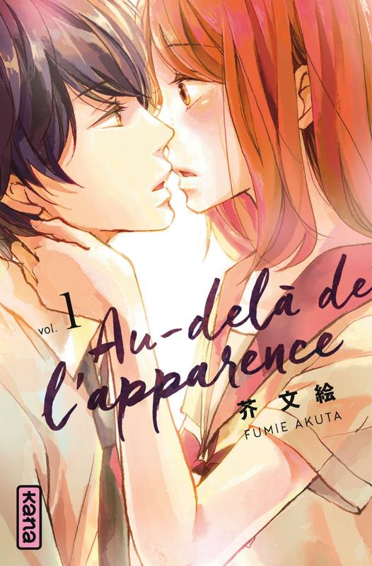 Au-delà de l'apparence T1, manga chez Kana de Akuta