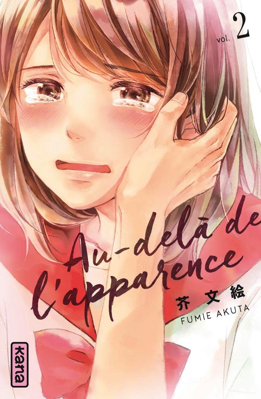 Au-delà de l'apparence T2, manga chez Kana de Akuta
