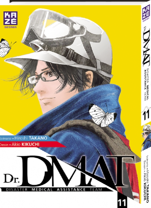 Dr. DMAT T11, manga chez Kazé manga de Takano, Kikuchi