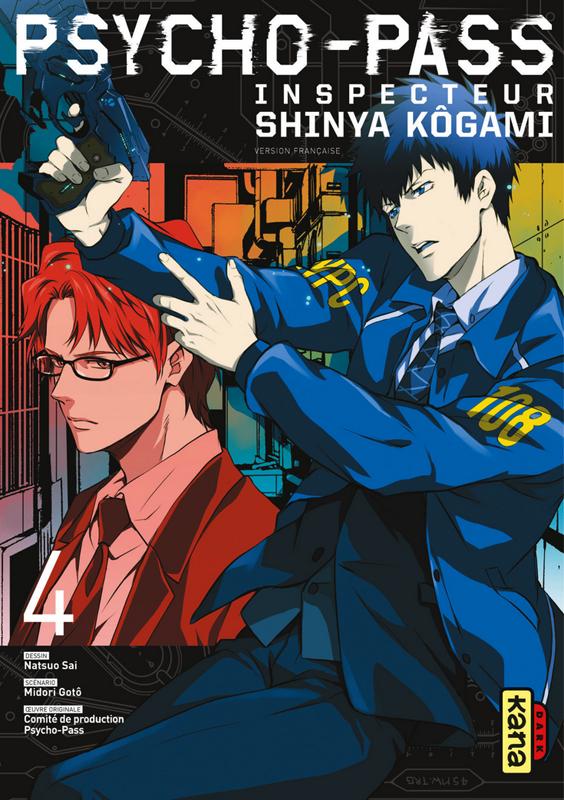 Psycho-pass Inspecteur Shinya Kôgami  T4, manga chez Kana de Gotô, Sai