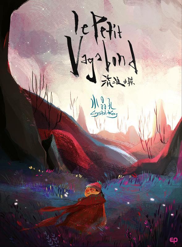 Le Petit vagabond, bd chez EP Editions de Kung