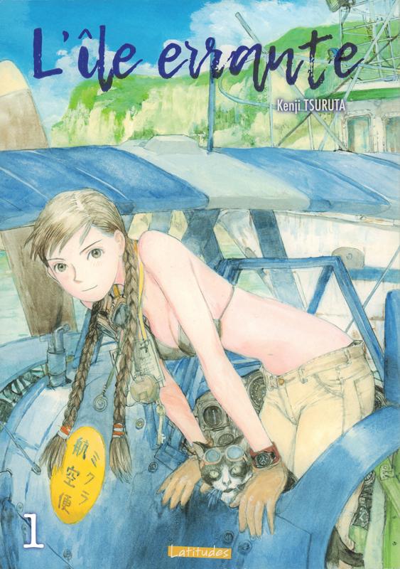 L'île errante T1, manga chez Ki-oon de Tsuruta