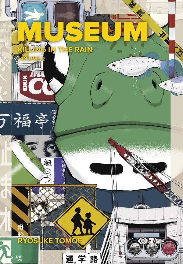 Museum T2, manga chez Pika de Tomoe