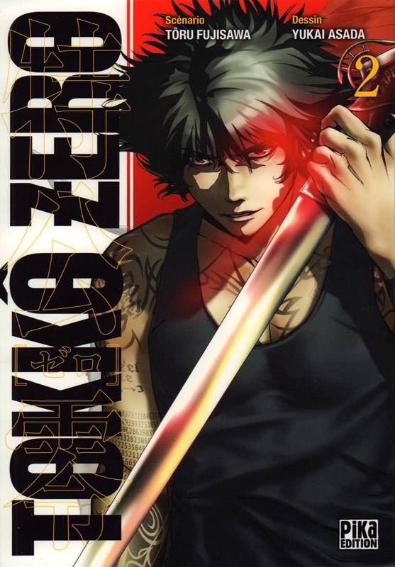 Tokkô Zero T2, manga chez Pika de Fujisawa, Asada