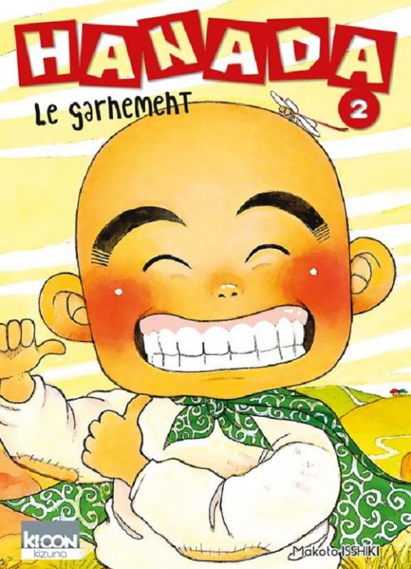 Hanada le garnement T2, manga chez Ki-oon de Isshiki