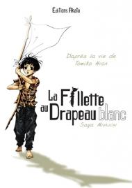 La fillette au drapeau blanc, manga chez Akata de Higa, Miyauchi