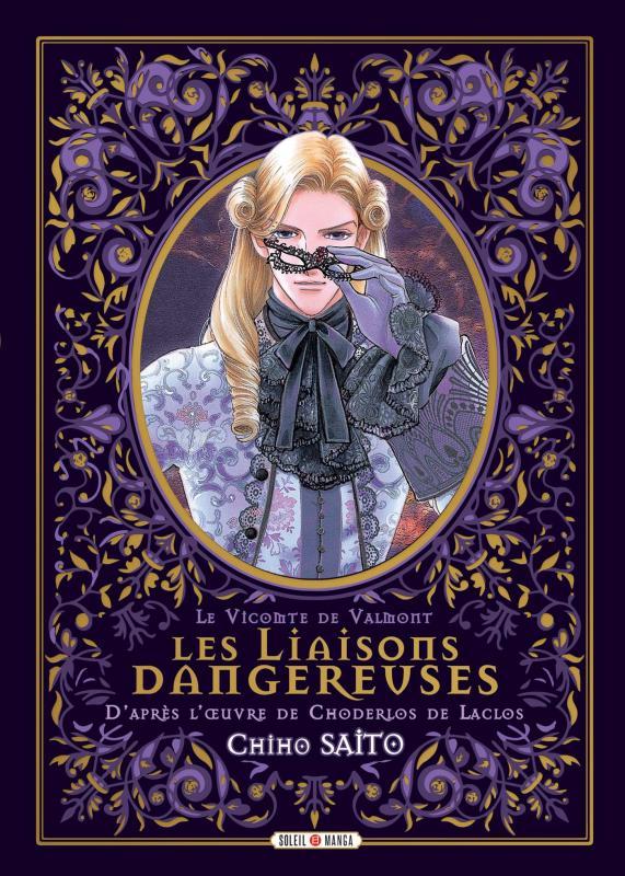 Le Vicomte de Valmont - les liaisons dangereuses – Integrale, manga chez Soleil de Saito