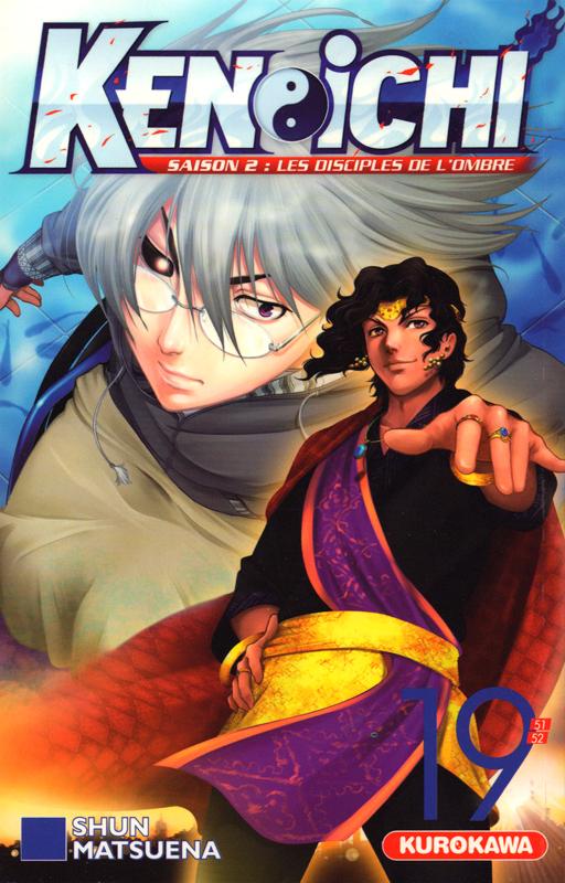 Ken-Ichi – Les disciples de l'ombre, T19, manga chez Kurokawa de Matsuena