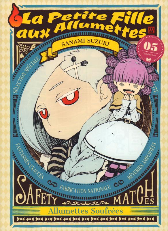 La petite fille aux allumettes  T5, manga chez Komikku éditions de Suzuki