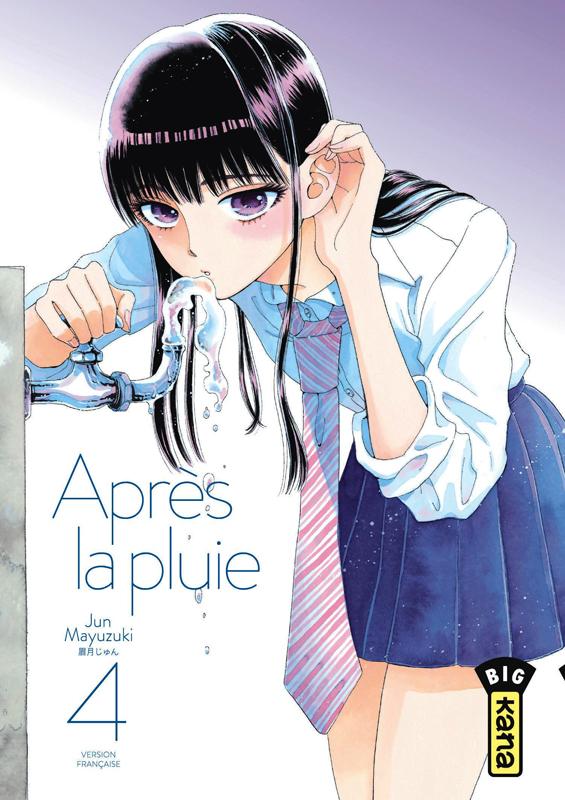 Après la pluie T4, manga chez Kana de Mayuzuki