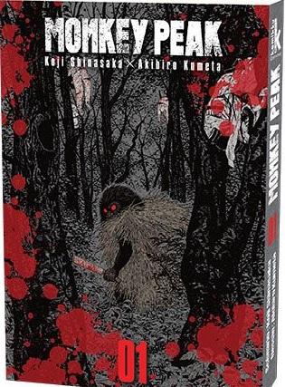 Monkey peak T1, manga chez Komikku éditions de Shinasaka, Kumeta
