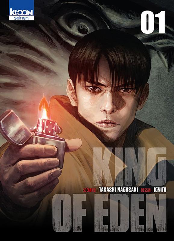 King of eden T1, manga chez Ki-oon de Nagasaki, Ignito