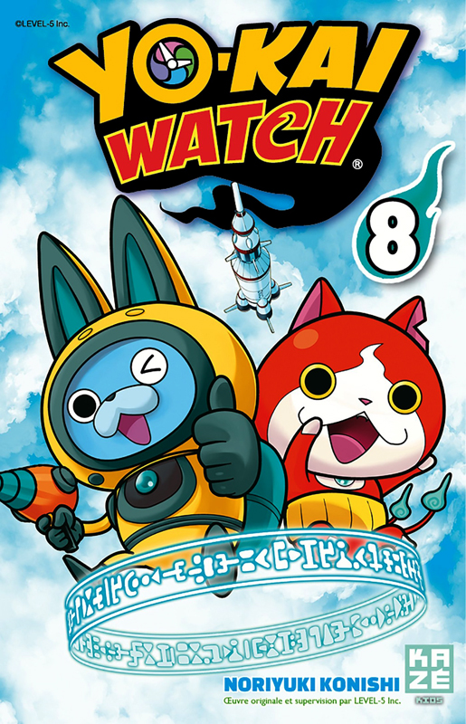 Yo-kai watch  T8, manga chez Kazé manga de Konishi, Level-5